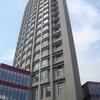 FIU School Of Hospitality & Tourism Management