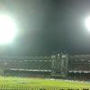 Floodlighted RPS International Cricket Stadium