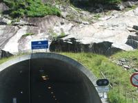 Folgefonna Tunnel