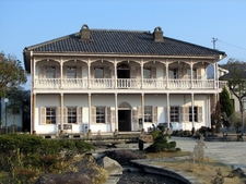 Mitsubishi Second Dock House