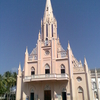 Front Facade Of Our Lady Cathedral