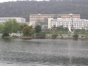 Fujian Universidad de Agricultura y Silvicultura
