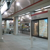 Fujin Road Station