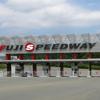 Fuji Speedway Eastgate