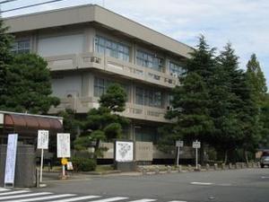 Universidad de Fukui