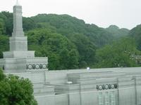 Fukuoka Japón Temple