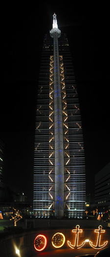 Fukuoka Tower In Winter