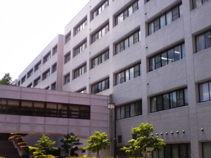 Fukushima Medical University