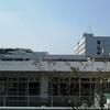 Fukushima Universidad