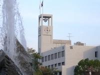 Fukuyama Universidad