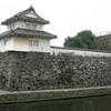 Funai Castle