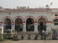 Faizabad Junction