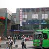 Gaebong Station Building