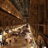 Galleria Vittorio Emanuele II From TownHouse Hotel
