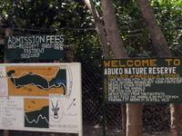 Abuko National Park
