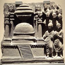 Gandhara Stupa