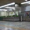Gangnam Gu Office Station Tickets