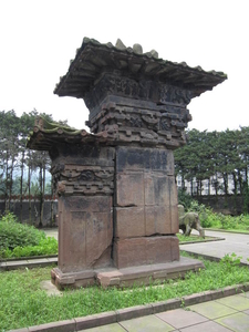 A Stone-Carved Gate Pillar
