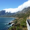 4-Day Garden Route Tour From Cape Town