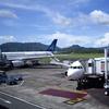 Garuda Indonesia Airbus A330 On Manado Airport