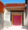 Gate At Takthok