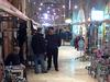 Gazi-Husrev Big Bazaar