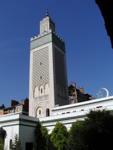 Great Mosque Of Paris