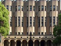 University of Tokyo Library