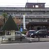 Gero City Hall