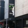 Gershwin Theatre