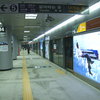 Gimpo-airport-station-platform-for-express