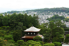 Ginkaku Ji - Silver Pavilion - Kyoto