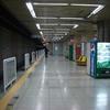 Gireum Station