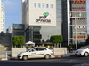 Givatayim Mall