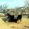 Gochang, Hwasun And Ganghwa Dolmen Sites - South Korea
