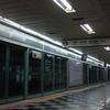 Godeok Station