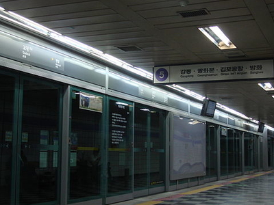 Godeok Station