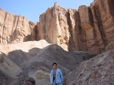 Golden Canyon Trail End