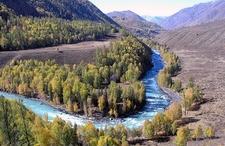 Golden Kanas Nature Reserve