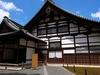 Golden Pavilion - Kinkaku-ji Kyoto Japan