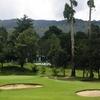 Golf Neliya Patna