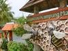 Gombizau Honey Bee Farm - Gate