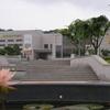 Gongju National Museum