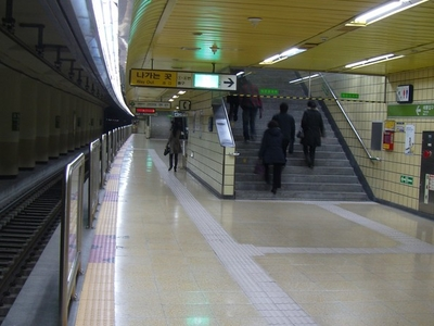 Gongneung Station