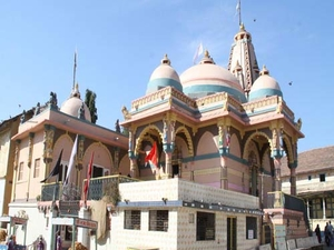 Gopnath Mahadev Temple