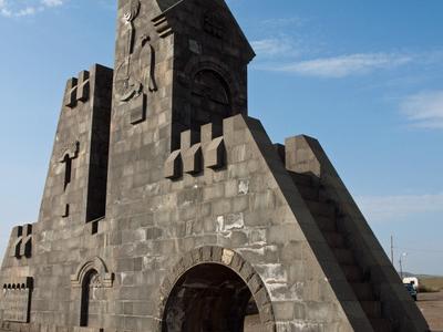 Goris Gate