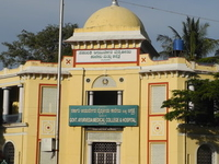 Government College Of Indian Medicine
