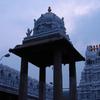 Govindaraja Swamy Templo