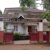 Govt Law College Calicut
