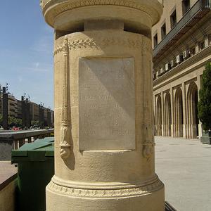 Goyas Pantheon